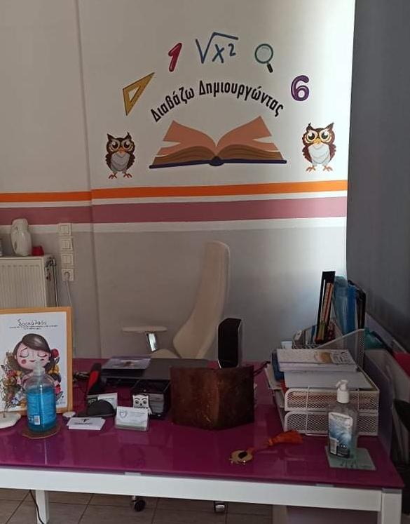 Κέντρο Μελέτης Μαθητοπαίγνιο