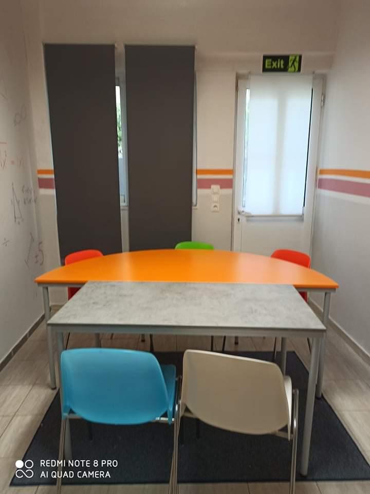 Κέντρο Μελέτης Μαθηματοπαίγνιο αίθουσα