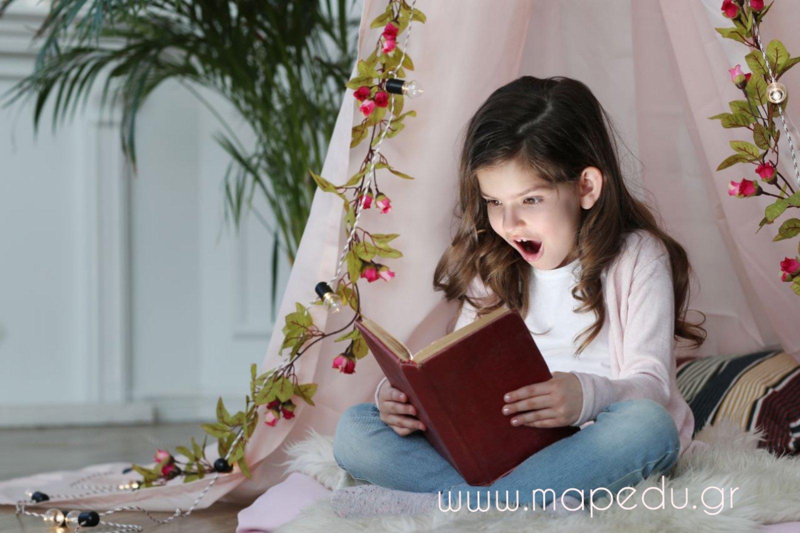 Ενθαρρύνετε το διάβασμα στο σπίτι