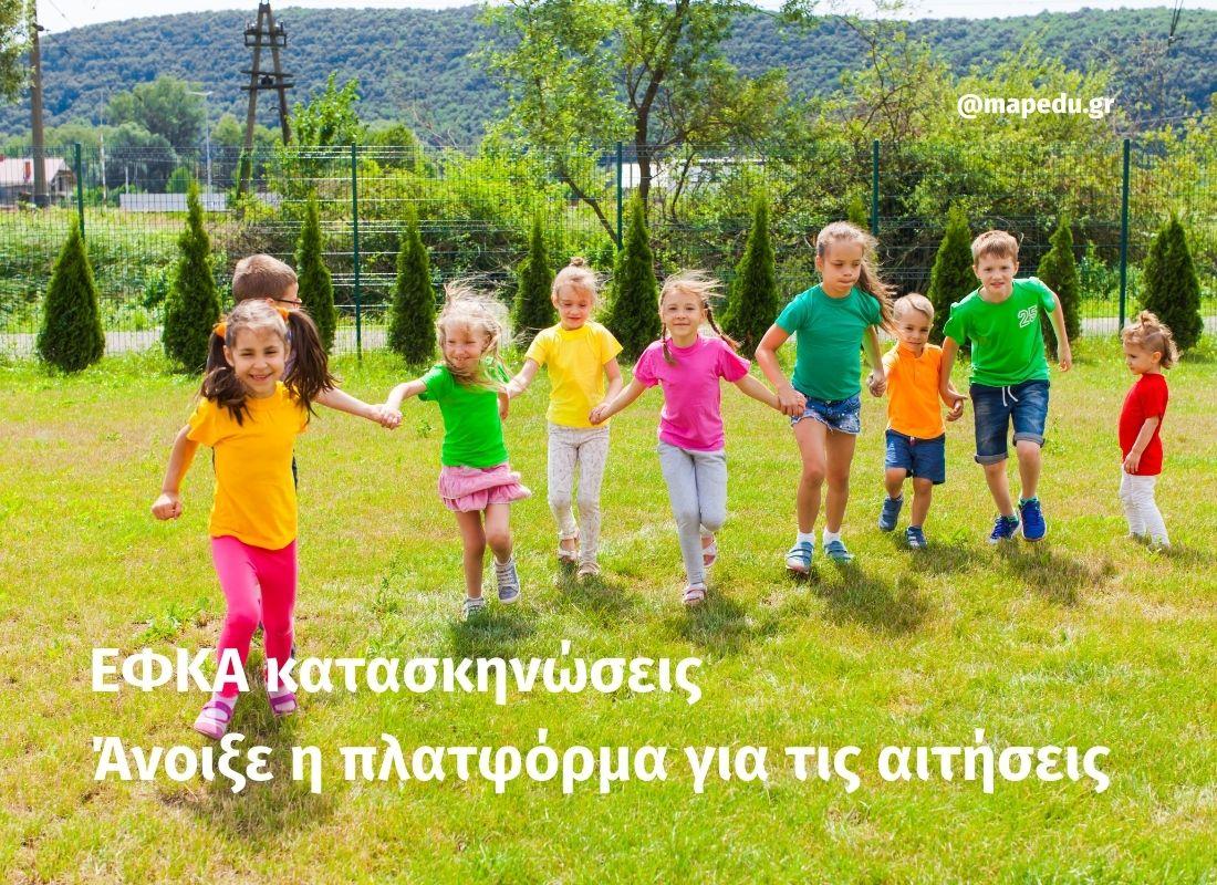 εικόνα blog